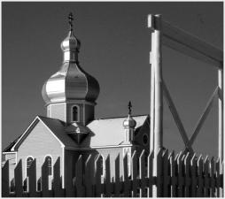Ukrainian Village church
